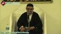 [Day 3] معرفت امام زمانہ Marfat-e-Imam-e-Zamana (as) - H.I Ali Murtaza Zaidi - 30 June 13 - Urdu