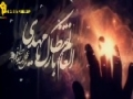 The Savior - By Ali & Abbas Baddawi (HD) | المُخلّص - إلقاء علي وعباس بدوي Arabic