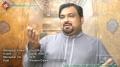 [4] Shuja Rizvi Manqabat 2013 - میں نوکر حسین کا - Urdu
