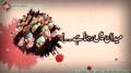 [5] Shuja Rizvi Manqabat 2013 - میدان میں رہنا ہے - Urdu