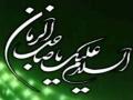 [7] Shuja Rizvi Manqabat 2013 - آپ کے آنے کے بعد - Urdu