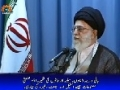 صحیفہ نور Pabandion main Iran ki taraqi or Paishraft dushman parishan - Leader Khamenei - Persian Sub Urdu