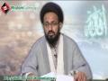 [سخن عشق] Sharhe Munajate Shabaniya - H.I Sadiq Taqvi - Part 12 - Urdu