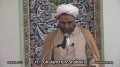 Friday Sermon (05 July 2013) - H.I. Ghulam Hurr Shabbiri - IEC Houston, TX - English