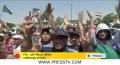 [07 July 13] Masses in Egypt dislike violence - English