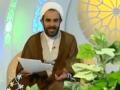 زلال سخن: پاسخ سوالات شرعی بینندگان -Farsi