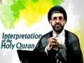 Welcome Ramadhan - 9 July 2013 - English
