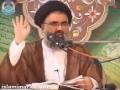 [02] استقبال رمضان Istaqbal-e-Ramazan - Ustad Syed Jawad Naqavi - Urdu
