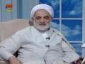 حرفهای شنیدنی درباره ماه رمضان - Good knowledge for Ramazan - Farsi