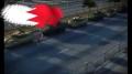 علي بركات | نشيد - لؤلؤة البحرين | Ali Barakat - Arabic