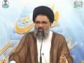 [01] نظام حکومت الٰہی در قرآن Ustad Syed Jawad Naqavi - Urdu