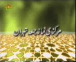 Friday Sermon - 6th June 2008 - Ayatollah Jannati - Urdu
