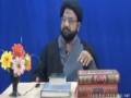 [01][Ramadhan 1434] Tafseer-e-Surah-e-Furqaan - Moulana Taqi Agha -  Urdu
