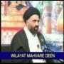 04-Wilayat Mahvare Deen 2A - Urdu