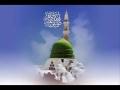 Suratul Fatiha - Quran Recitation - Arabic