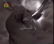 [3/8] تيرے لۓ اے فلسطين - For You O Palestine - Iranian Serial - Urdu