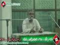[2 Ramazan 1434] ماہ مبارک رمضان اور دینی بیداری - H.I Ali Murtaza Zaidi - Lhr - Urdu