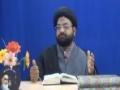 [04][Ramadhan 1434] Tafseer-e-Surah-e-Furqaan - Moulana Taqi Agha -  Urdu