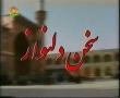 Nahjul Balagha Short Lectures - By Agha Ehtesham Zaidi - Part 8 - Urdu