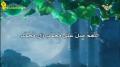 مناجاة العارفين للإمام علي بن الحسين زين العابدين عليه السلام Arabic