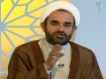 زلال سخن: پاسخ به پرسشهای شرعی Farsi