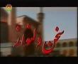 Nahjul Balagha Short Lectures - By Agha Ehtesham Zaidi - Part 11 - Urdu