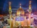 [8] Jang-e-Khyber - Mir Hasan - Manqabat 2013 - Urdu sub English