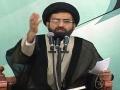 زلال سخن: حجت الاسلام و المسلمین حسین حسینی قم - حرم امام رضا-Farsi