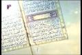 ترتیل جزء دوم قرآن کریم - Juz 2 Tarteel - Quran Karim - Arabic