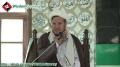 [02] تفسیر سورۃ العصر - H.I. Ejaz Bahishti - 3 Ramadhan 1434 - سادات کالونی - Urdu