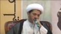 [11 July 2013] لقاء الشيخ علي سلمان بأهالي النعيم - Arabic