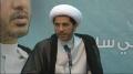 [13 July 2013] لقاء الشيخ علي سلمان بأهالي ابوقوة - Arabic
