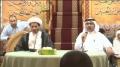 [16 July 2013] لقاء الشيخ علي سلمان بأهالي شهركان Arabic