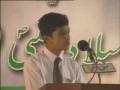 Speech on itihad bain ul muslimeen - Urdu