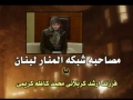 معجزه عصر Miracle of Quran - An Illeterate Person Became Hafiz e Quran in one night - Part 3