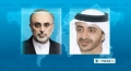[17 July 13] Tehran to investigate deportation of Iranians from UAE - English