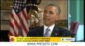 [18 July 13] Obama attack on liberty upsets people - English
