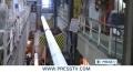[18 July 13] israel blocks Gaza gas field development - English