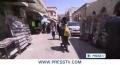 [18 July 13] EU bans financial support to israeli settlements - English