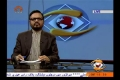 [18 July 13] Andaz-e-Jahan - Pak India Relations and Terrorism پاک ہند تعلقات اور دهشت گردی  - Ur