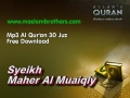 Quran Recitation - Juzz 30 - Arabic