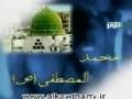 مطارحات في العقيدة | معرفة الله : طرق المعرفة Arabic
