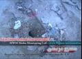 Footage of attack on shrine of Hazrat Zainab (s.a) - Nasheed of Hizballah - Arabic Urdu