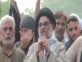 [21 July 2013] Speech H.I Hasan Zafar Naqvi - at Protest against attack on bibi Zainab s.a Shrine - Lahore -  urdu