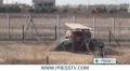 [21 July 13] PKK,al-Nusra Front battle near Turkey-Syria border - English