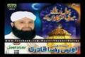 Naat - Taiba Noon Jaan Waley - Owais Qadri 2013 - Punjabi