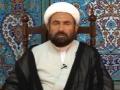 [01] محسنین اسلام - Hazrat Khadija s.a - H.I. Mirza Hussain Sabri - Ramazan 1434 - Urdu