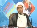 [18 July 2013] لقاء الشيخ علي سلمان بأهالي الدراز - Arabic