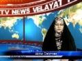 Velayat News (Rohani: israel in no position to strike Iran) - 07-18-13 - English