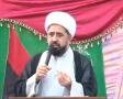 مکتب کے تقاضے Maktab kay Taqazay - Youm Al-Quds - H.I. Ameen Shaheedi - Urdu